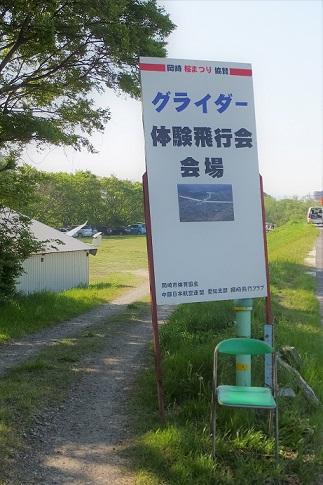 DSCF6994-s.jpg