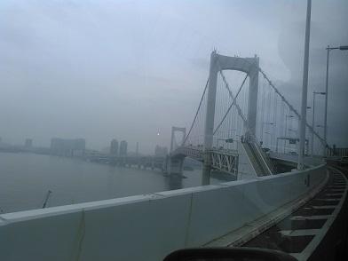 bridgen-s.jpg